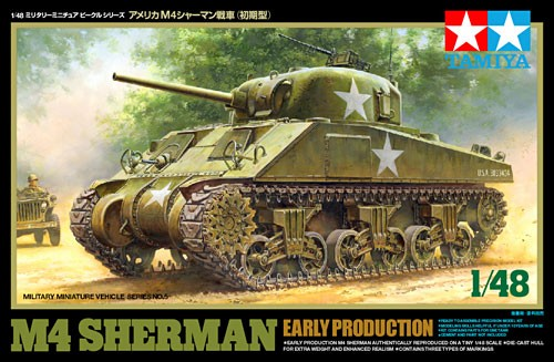 Tamiya 32505 M4 Scherman early production