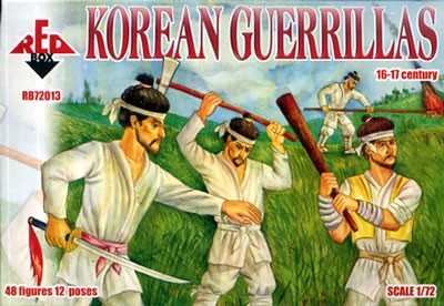 REDBOX 72013 Korean Guerrillas