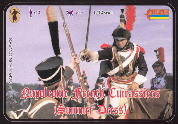 Strelets-R 094 Napoleonic French Cuirassiers (Summer Dress)