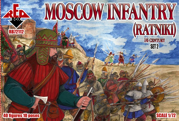 REDBOX 72112 16th Century Moscow Infantry (Ratniki) Set 2