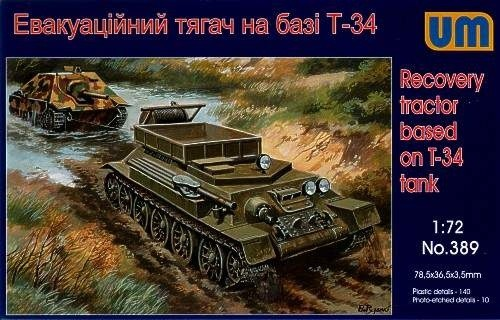 UM 389 Recovery tractor based on T-34 tank