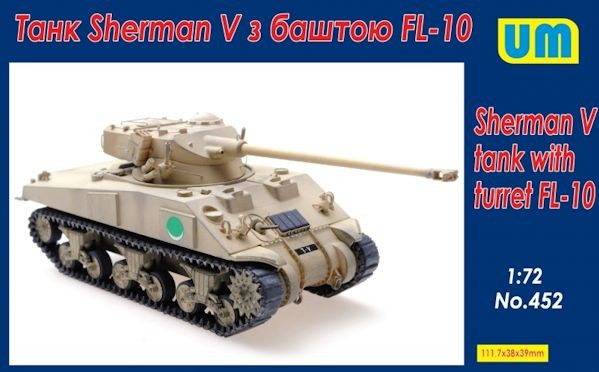 UM 452 Sherman V tank with FL-10 turret