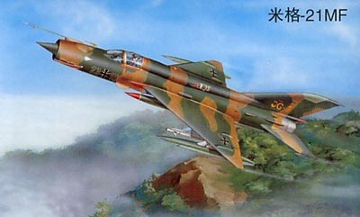 Trumpeter TR02218 CHASSEUR SOVIETIQUE MIG-21 MF