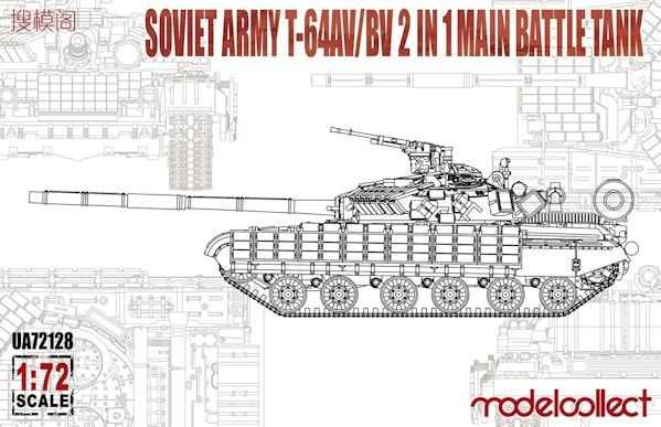 Modelcollect 72128 Soviet Army T-64AV/BV 2 IN 1 Main Battle Tank