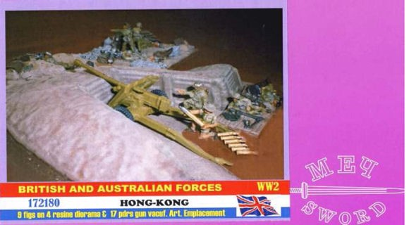 Sword 172180 Forces Anglaise et Australienne HONG KONG