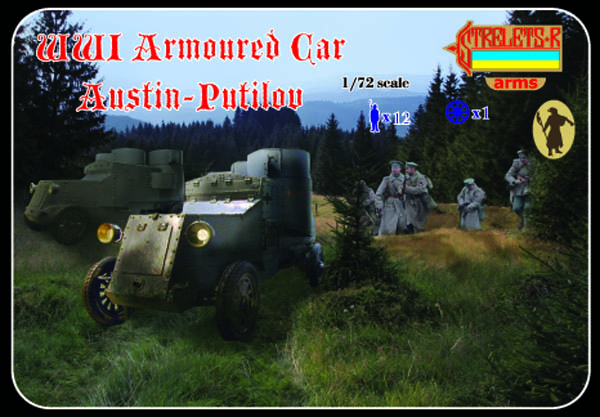 Strelets-R A011 WWI Armoured Car Austin-Putilov