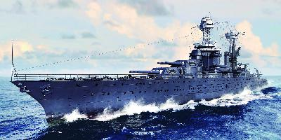 Trumpeter 05781 USS TENNESSEE BB-43 1941
