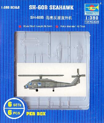 "TRUMPETER TR06240 SET DE 6 HELICOPTERES MH-60B ""SEAHAWK"""