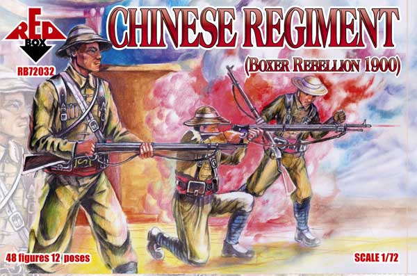 REDBOX 72032 Chinese Regiment 1900