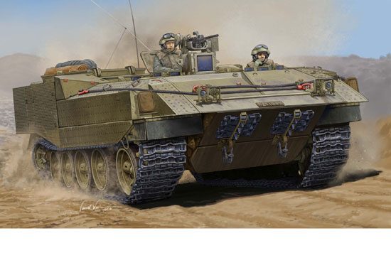 HOBBY BOSS 83856 IDF Achzarit APC Early