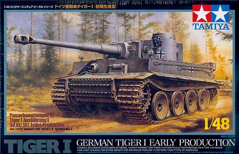 Tamiya 32504 German Tiger I Early production