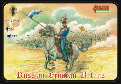 Strelets-R 061 Uhlans Russes Crimée