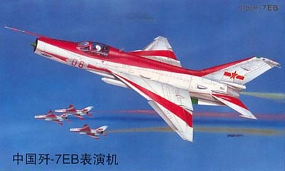 Trumpeter TR02217 F-7EB ARMEE DE L'AIR CHINOISE ESCADRILLE ACROB