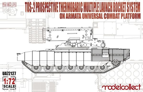Modelcollect 72127 TOS-2 Prospective Thermobaric MuLtlplelaunch Rocket System on Armata Universal Combat Platform